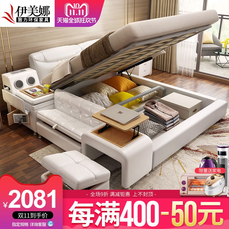 Best Leather Bed Tatami Bed Simple Modern Leather Bed Double 400 x 300