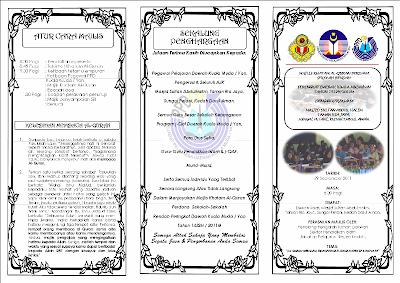 Kad Jemputan Khatam Quran
