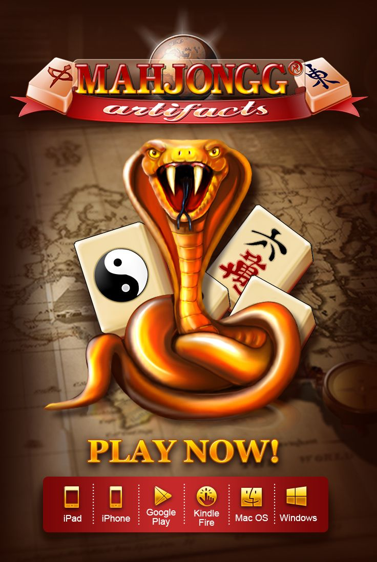 Check out the review of Mahjongg Artifacts® by