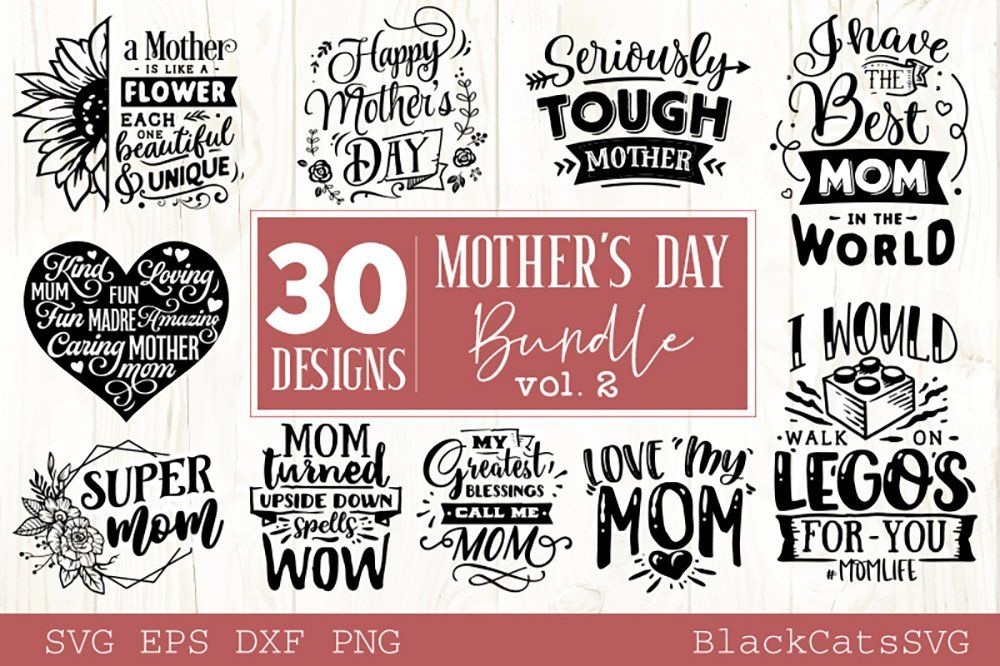 Free Tailor brands ai logo maker allows you to create a logo design that's a perfect match for your business. Mother S Day Svg Bundle 30 Designs In 2020 Svg Design Tough Mother Design Bundles SVG, PNG, EPS, DXF File