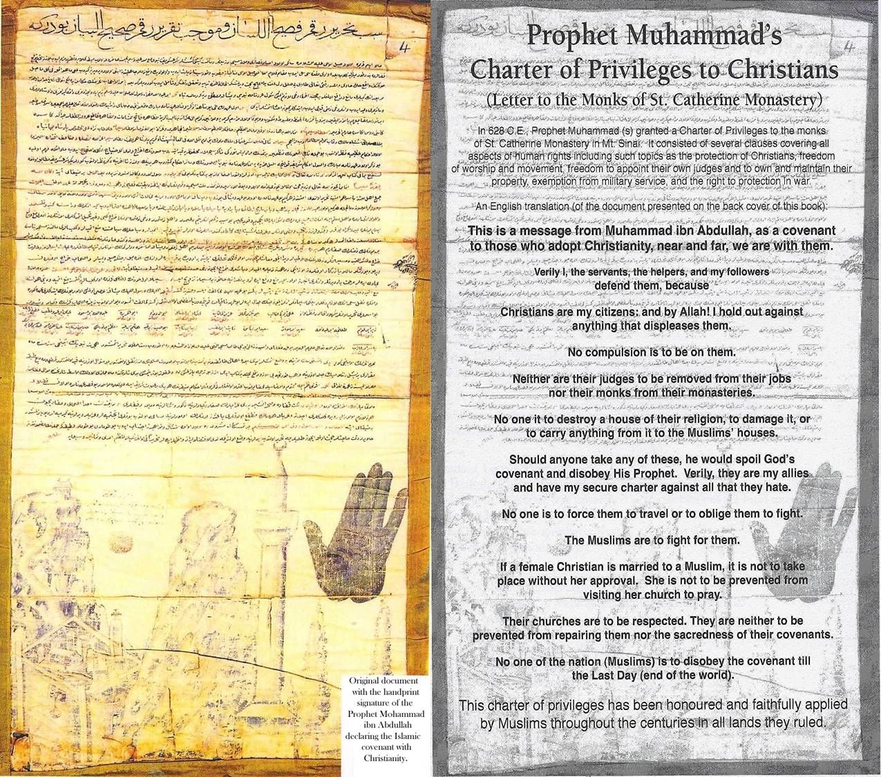 The-covenant-of-the-Prophet-Muhammad-with-the-monks-of-Mount-Sinai.jpg (1275×1125)