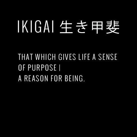 The Japanese word Ikigai takes on the form of caring for ...