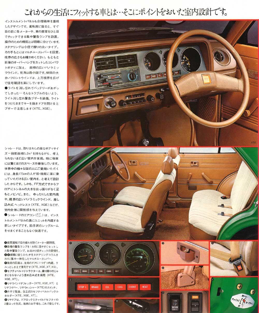 Daihatsu Charade G 10 Daihatsu Toyota Starlet Charades