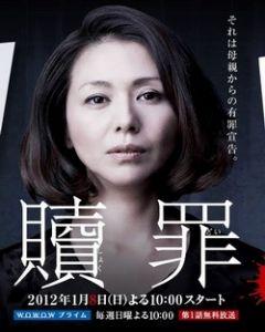 Marriage Not Dating Episode 12 Dramabeans Korean drama recaps