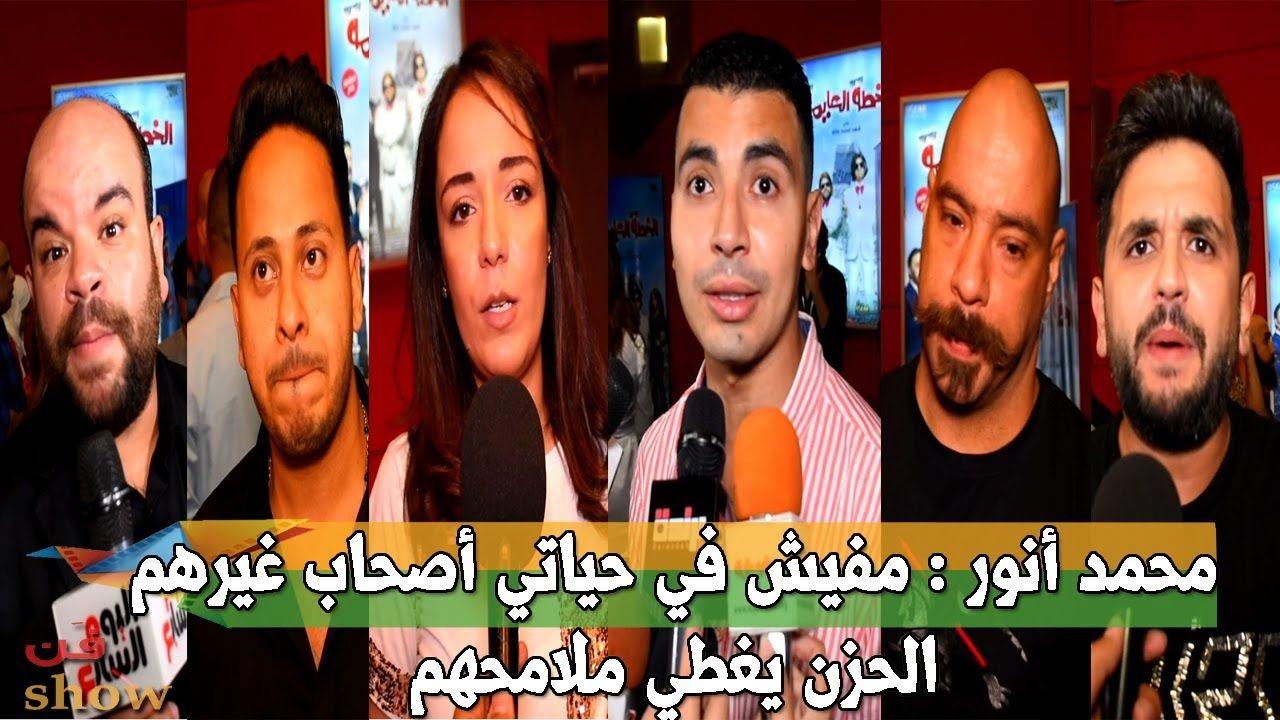 بتأثر شديد ماذا قال نجوم مسرح مصر عن توقف العروض بشكل نهائي وماذا سيفتقدون Celebrities