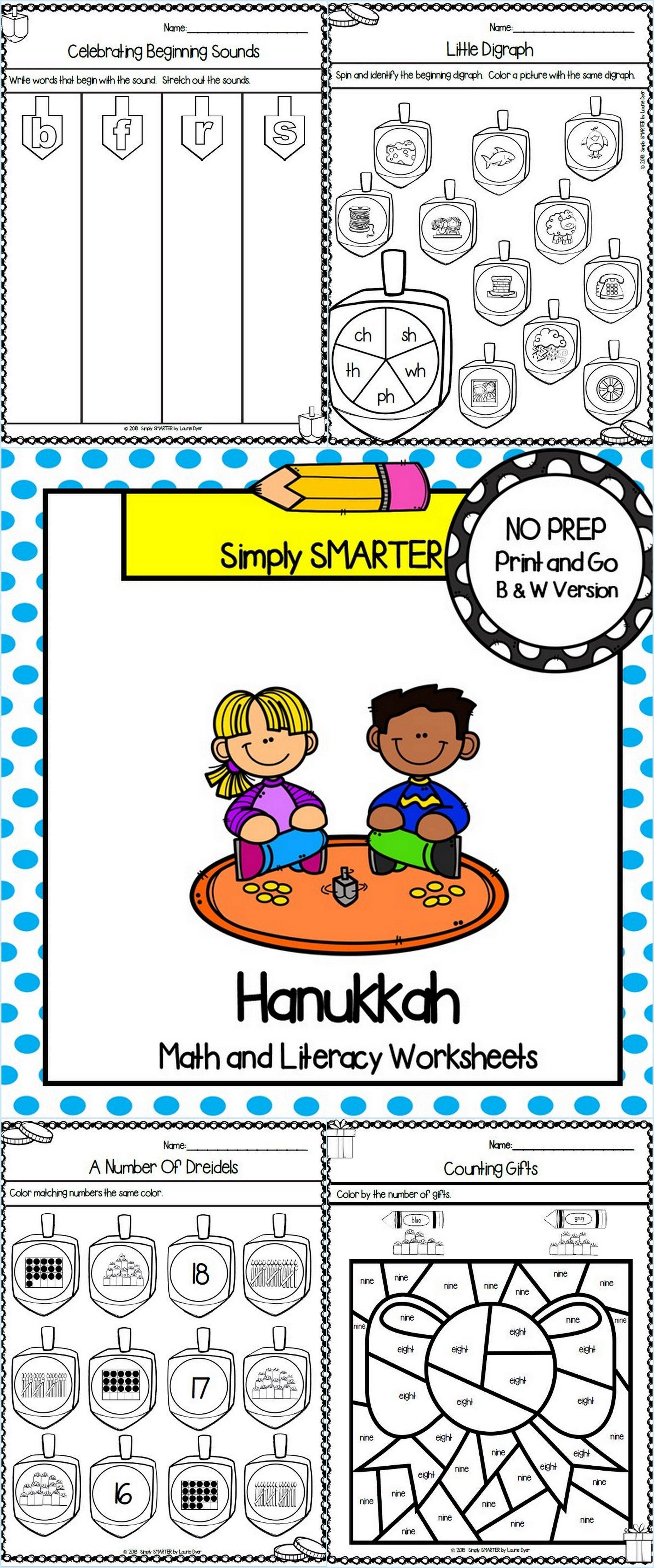 Hanukkah Themed Kindergarten Math And Literacy Worksheets