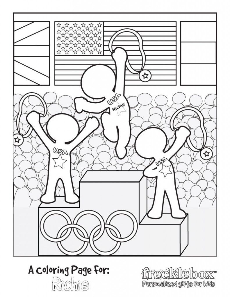 FREE Personalized Olympic Coloring Sheet