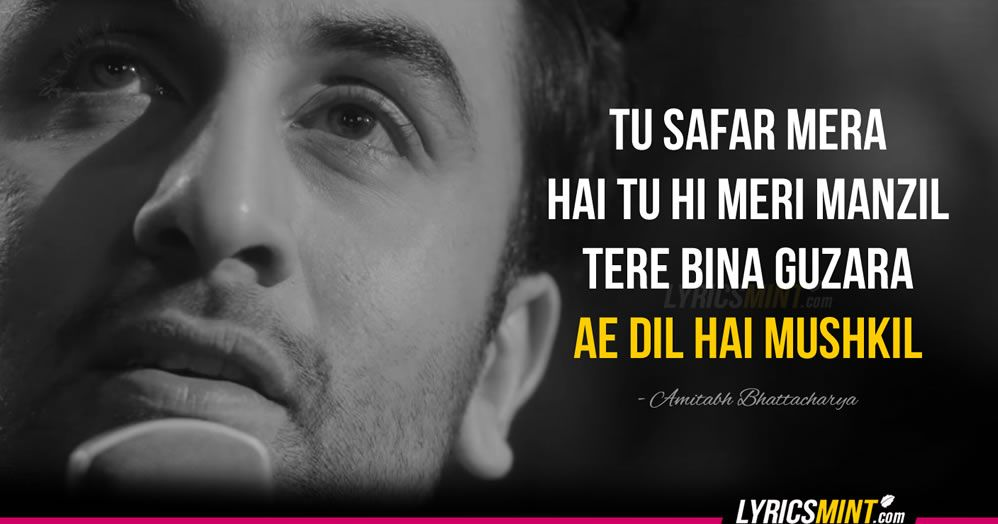 Tu Safar mera hai tu hi meri manzil   Hindi Songs Lyrics