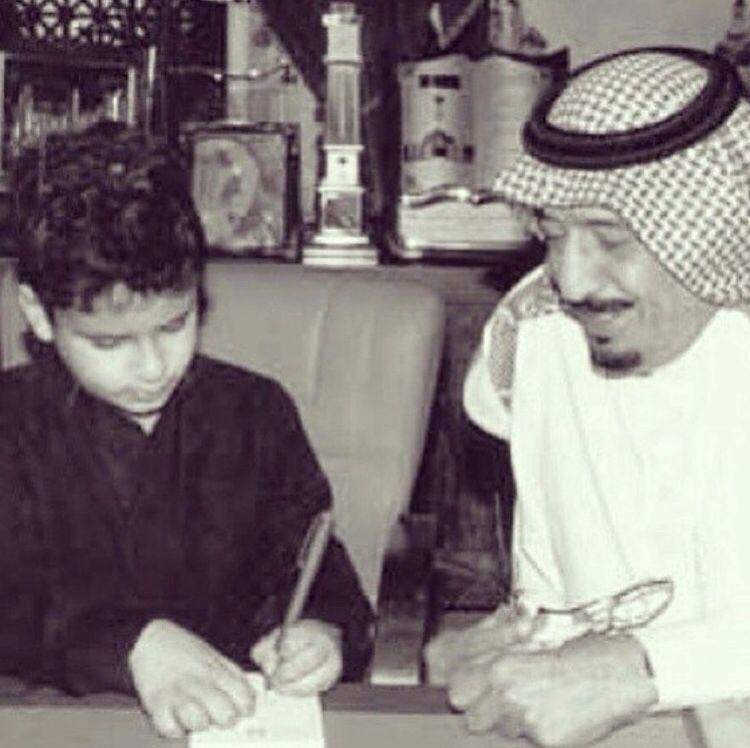 الملك سلمان مع ابنه بندر Saudi Arabia Culture Ksa Saudi Arabia Face Art