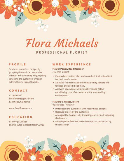 cream with floral border creative resume