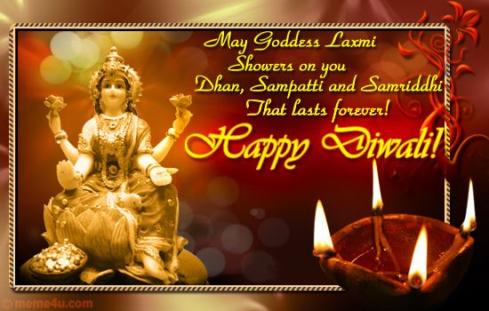 Happy diwali wishes wallpaper and sms pictures special diwali advance 2015 diwali text messages sms wishes greetinghappy diwali in advance sms in hindi english diwali sms wishes messages quotes shayari m4hsunfo