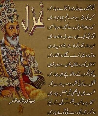 Bahadur Shah Zafar Shayari Pdf