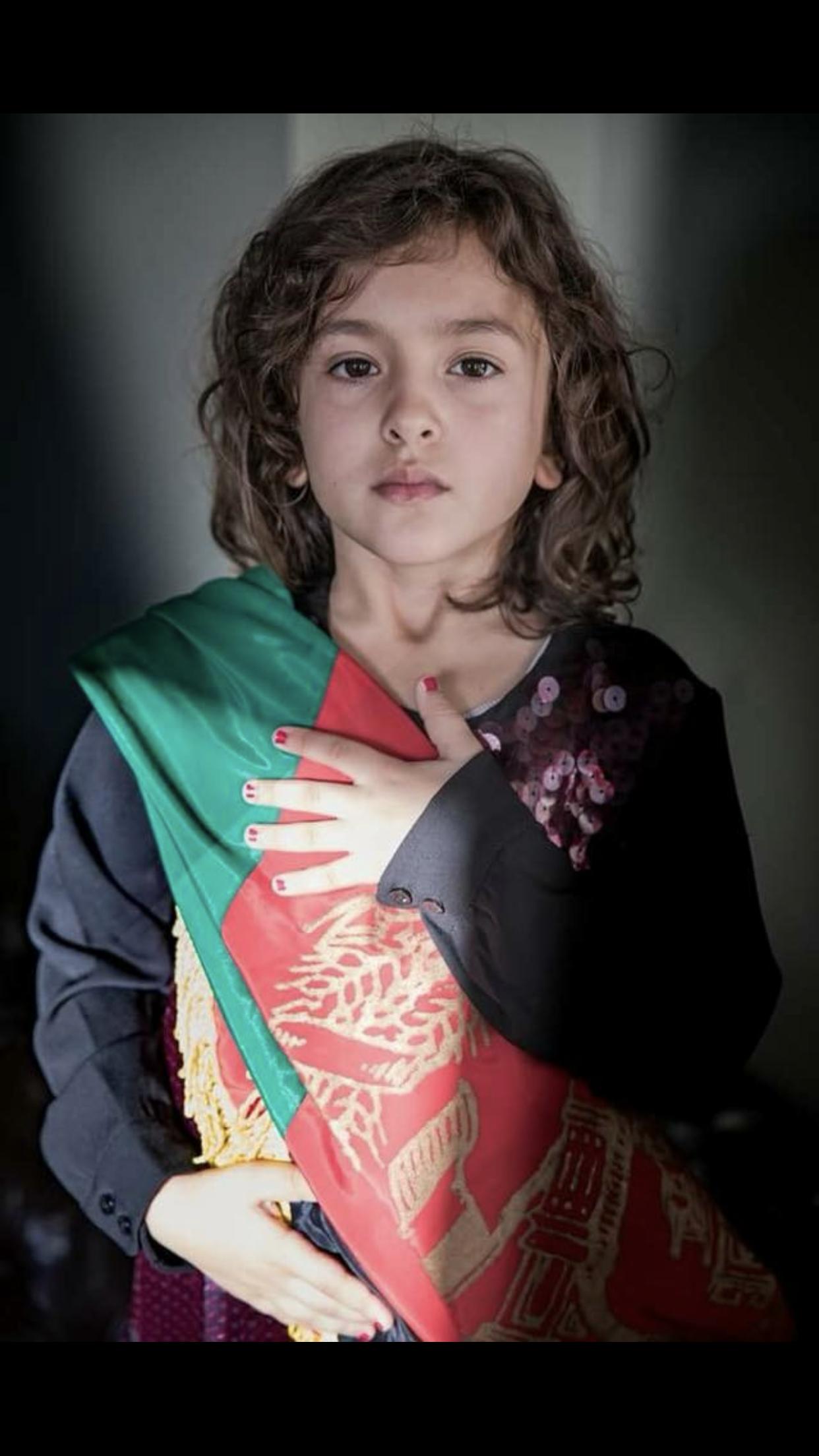 Stylish afghanistan flag exclusive photo