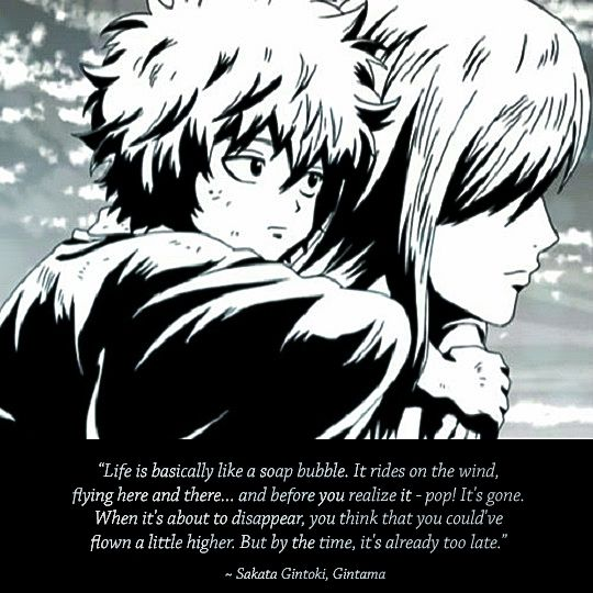 Manga & Anime Picture Quotes