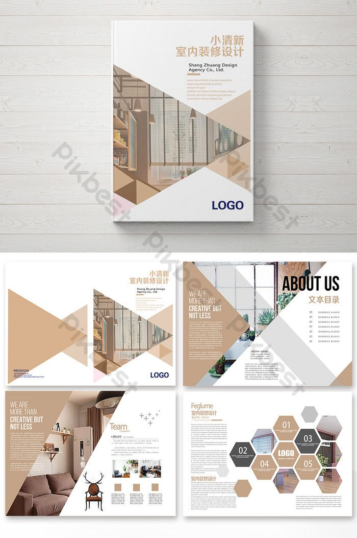 simple and style decoration brochure design