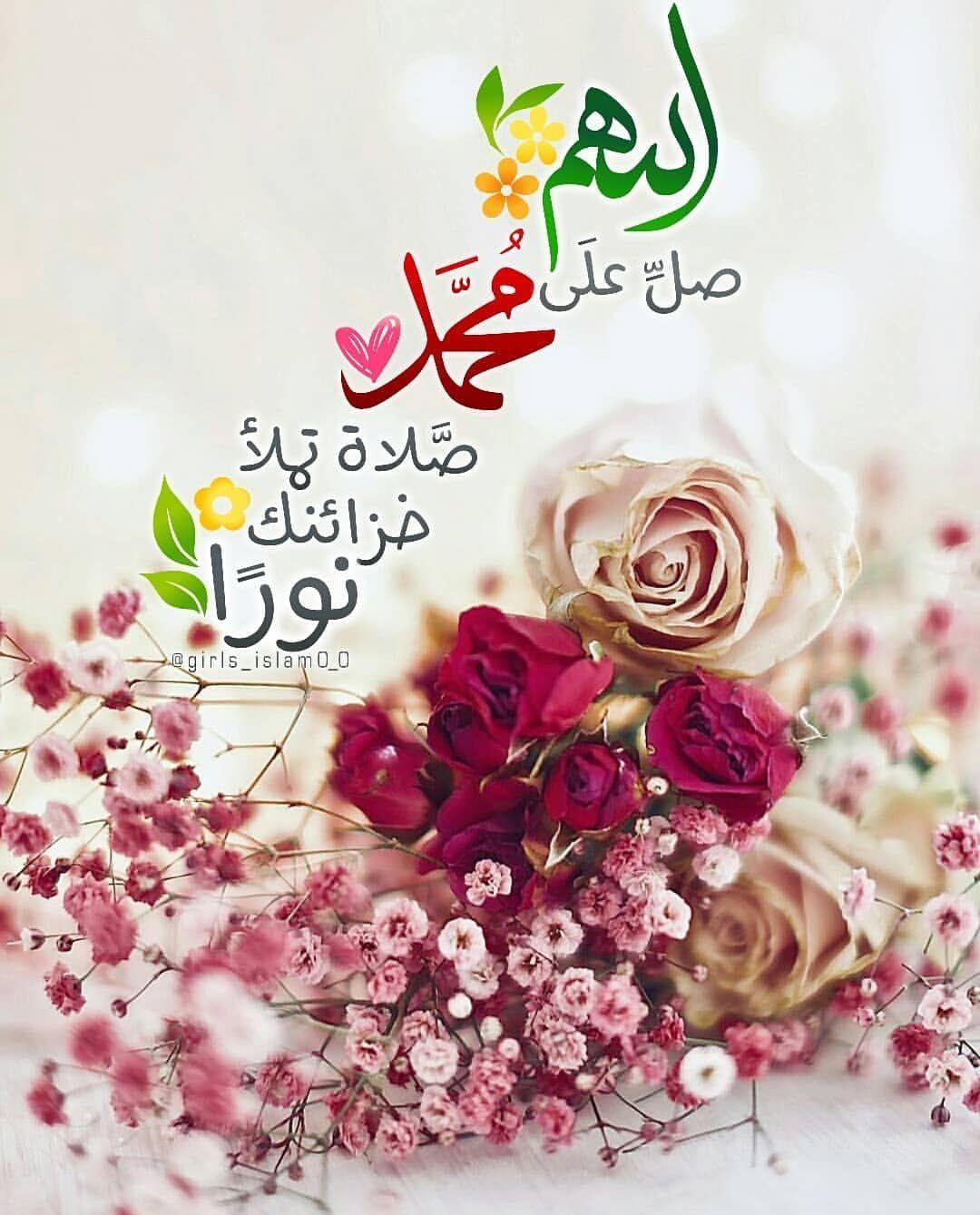 صور دعاء يوم الجمعة 2020 Islamic Quotes Wallpaper Islamic Images Islamic Pictures