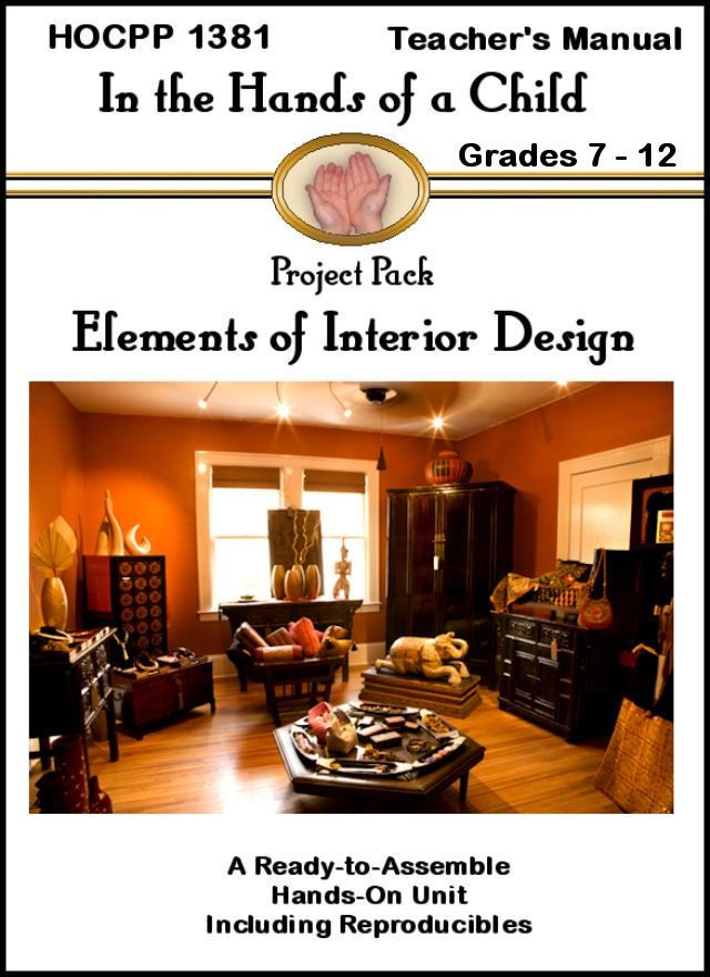Interior Design Curriculum Homeschooling High School Pinterest