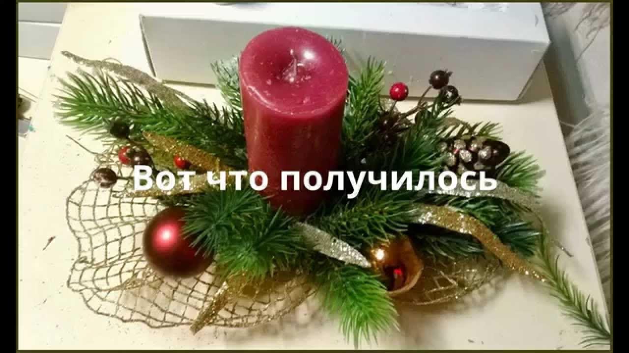 Видео новогоднее своими руками