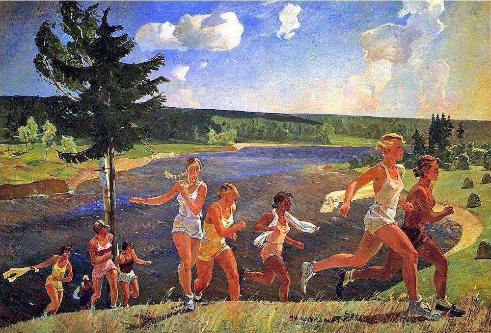 PETE'S GREAT ART: PETE'S GREAT ART - SOVIET REALISM