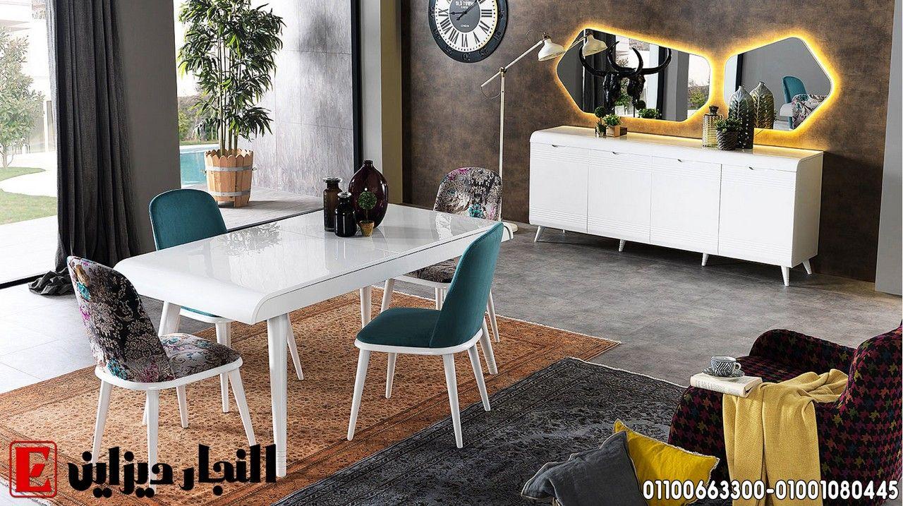 بالصور غرف سفره 2027 مودرن اوض سفره مودرن 2030 الوان غرف سفره ايطاليه و فرنسيه و تركيه Furniture Cupboard Design Home Decor
