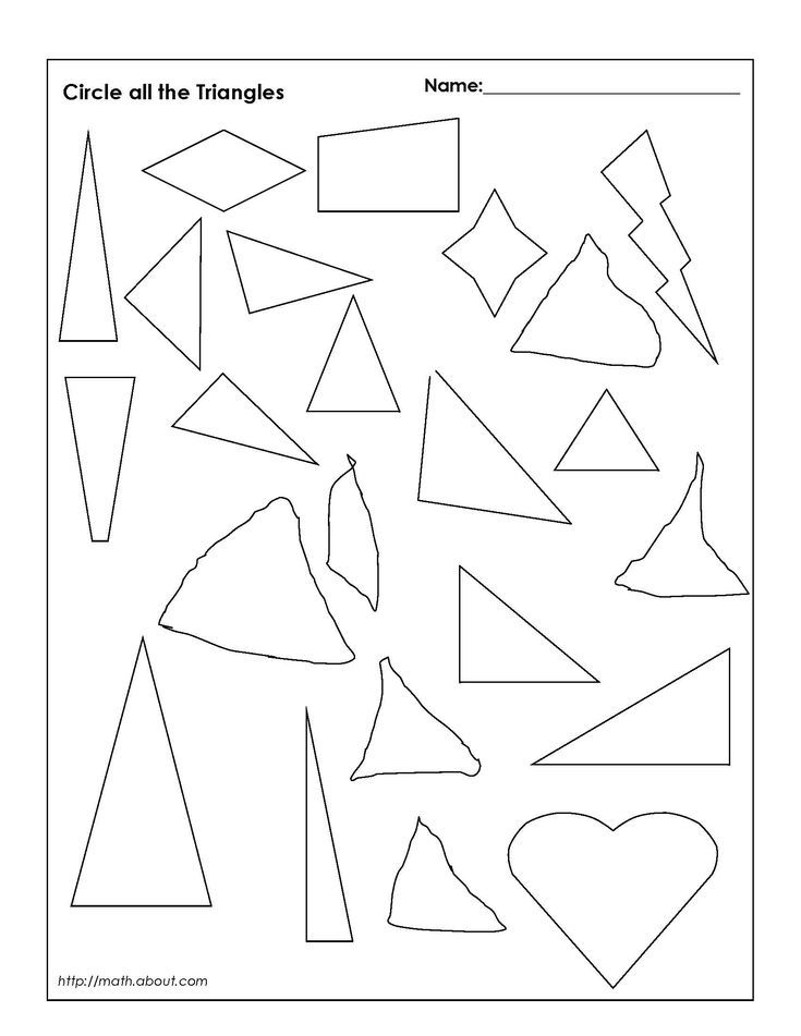1st Grade Geometry Worksheets For Students Geometry Worksheets