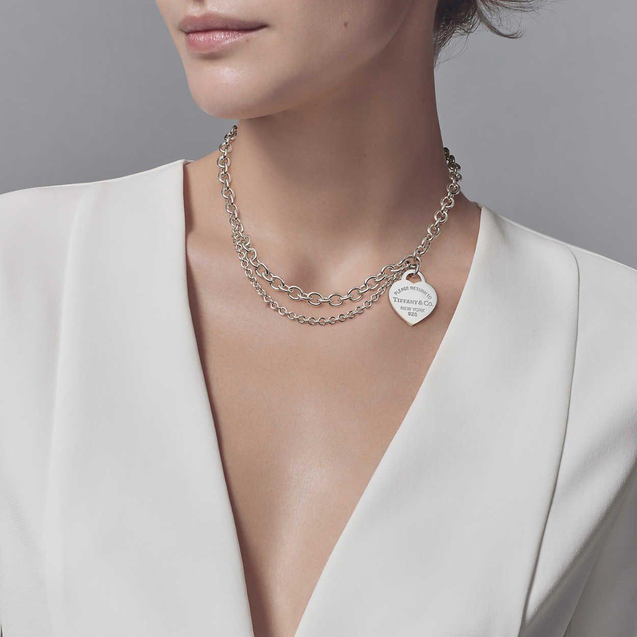 2e21ed2bedc03 Double Chain Heart Tag Necklace in 2019 | Tiffany's | Tiffany ...