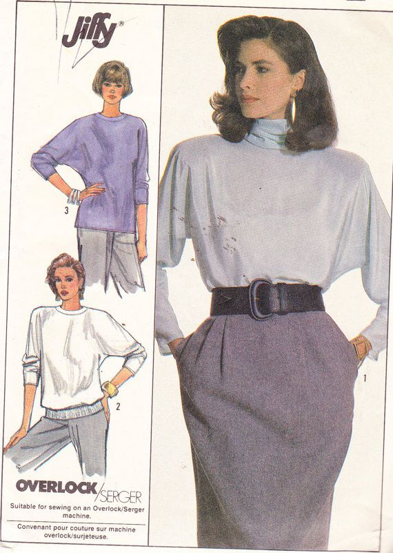 Vintage 1980s Womens Sewing Pattern Pullover Top Simplicity 8867 ...