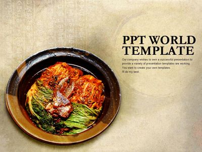 한국 전통 김치 템플릿 Ppt 배경 음식 식품 아이디어 한식