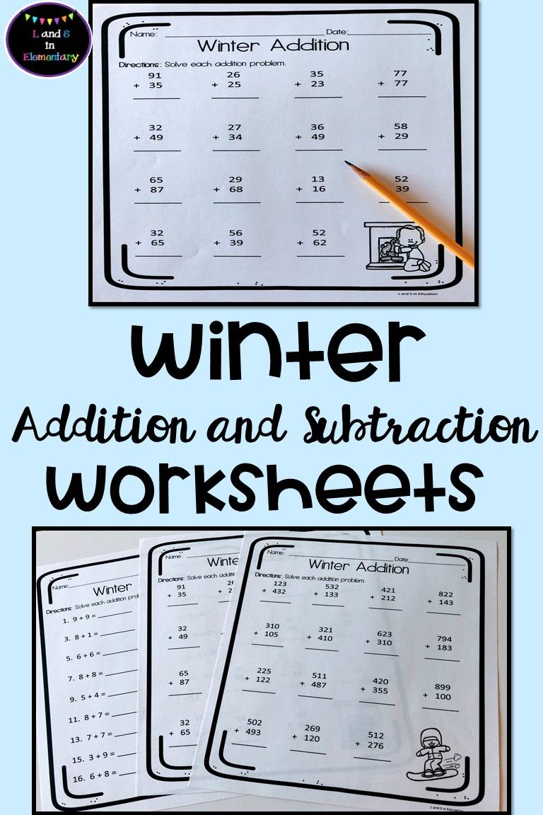 Winter Addition and Subtraction Easy Prep Worksheets | Pinterest ...