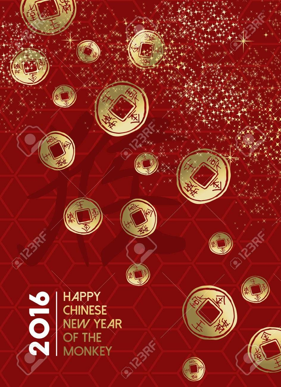 2016 happy chinese new year of the monkey traditional symbols with calligraphy and stars in gold color over red pattern background stock vector 49487381