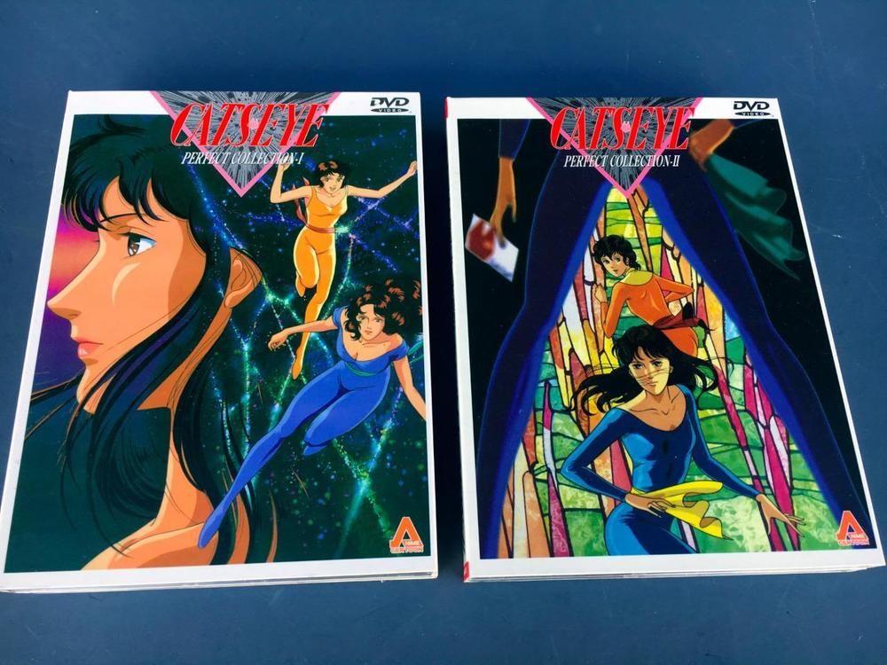 Anime japanese original catseye perfect collection 1 2
