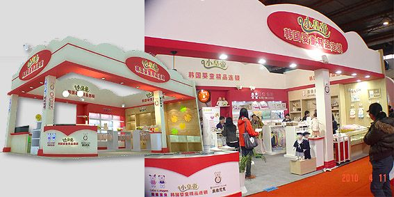 Booth Contractor for CBME China