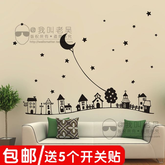 Children 39 S Room Wall Decoration Playroom Pinterest