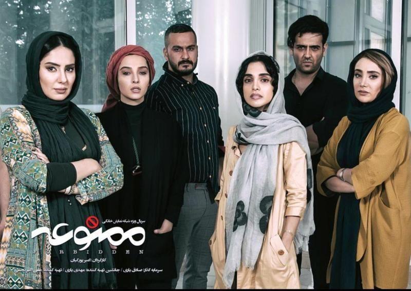 دانلود سریال ممنوعه قسمت دهم فصل دوم Iranian Actors Team Events Actors