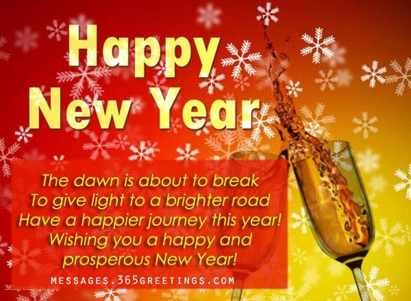 spread the good tidings by sending new year messages and greetings to loved ones friends and colleagues if you are looking for some good and