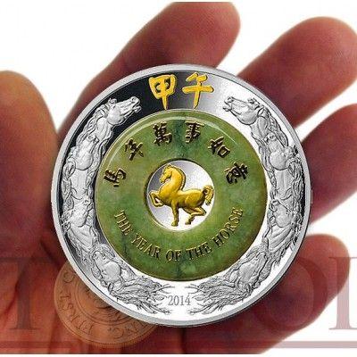 Laos Year of the Horse 2000 KIP Jade Lunar Chinese Calendar 2 oz series Gilded…