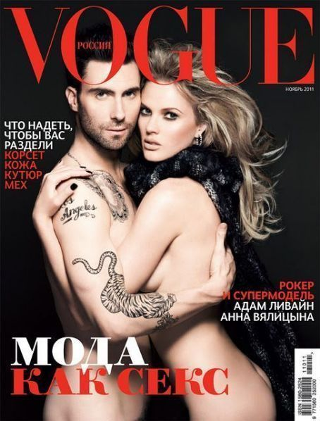Anne Vyalitsyna, Adam Levine - Vogue Magazine Cover [Russia] (November 2011),#cover #levine #magazine #november #russia #vogue,#cover,#cover #levine #magazine #november #russia #vogue #vyalitsyna