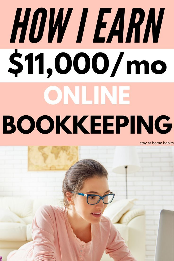 Become an online bookkeeper and make money from home, earning up to $11,000 a month. Make money online with your own bookkeeping business