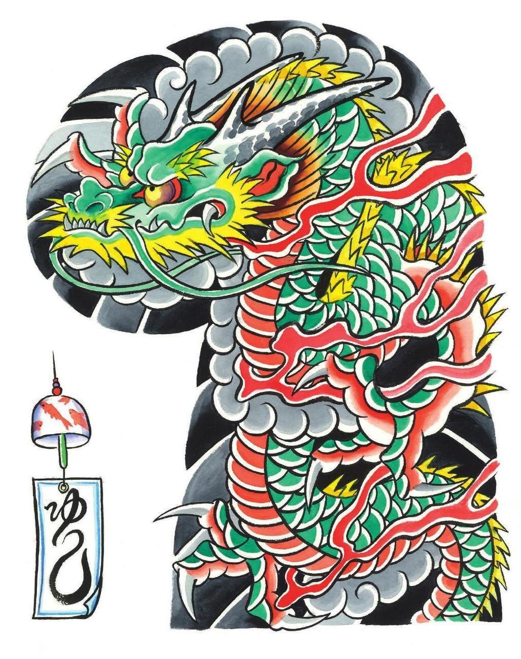 Garyou Tensei 108 Japanese Tattoo Sleeve Designs By Yushi Horikichi Takei Japanese Tattoo Japanese Sleeve Tattoos Japanese Tattoo Art