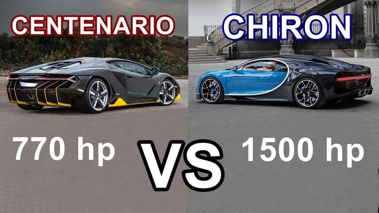 Lamborghini centenario vs bugatti chiron