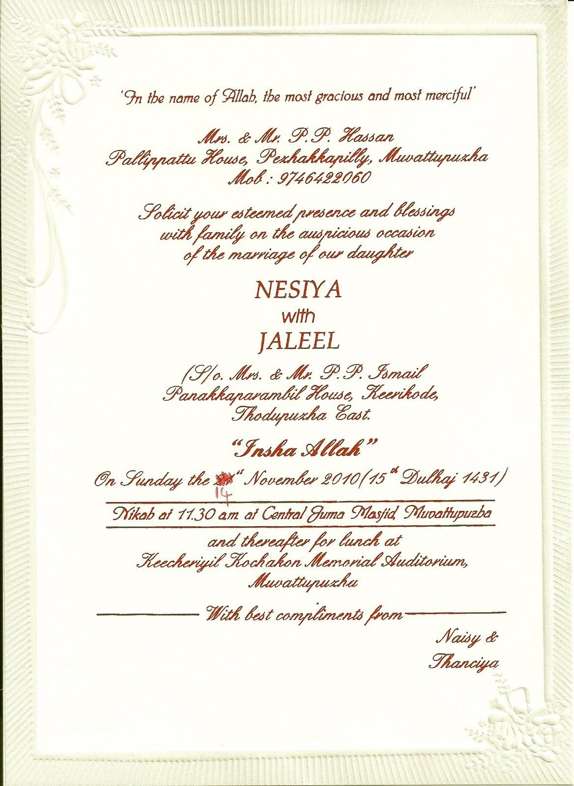 Christian Wedding Invitations