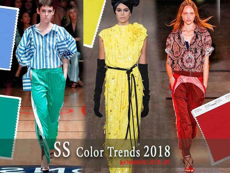TOP 12  Χρώματα Μόδας Άνοιξη Καλοκαίρι 2018  465ae52d541