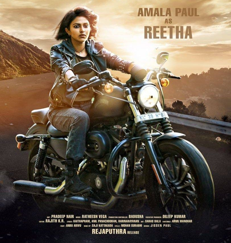 about bikers girls films
