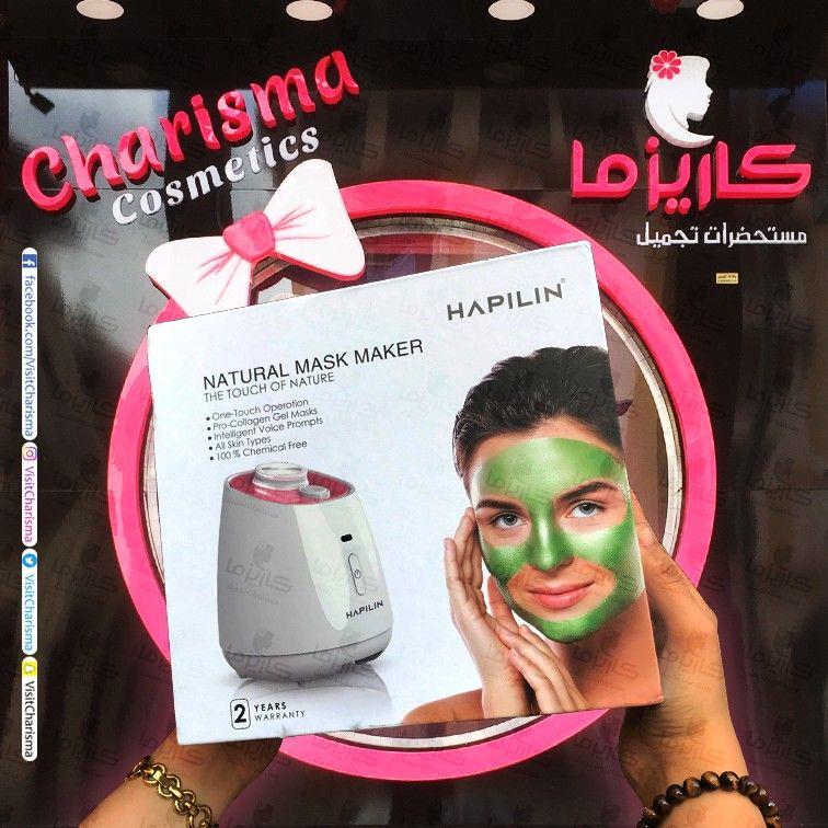 جديد Hapilin Natural Mask Maker جهاز تحضير الأقنعة الطبيعية من Hapilin هو أسهل طريقة لبشرة مليا Natural Mask Cosmetics Lunch Box