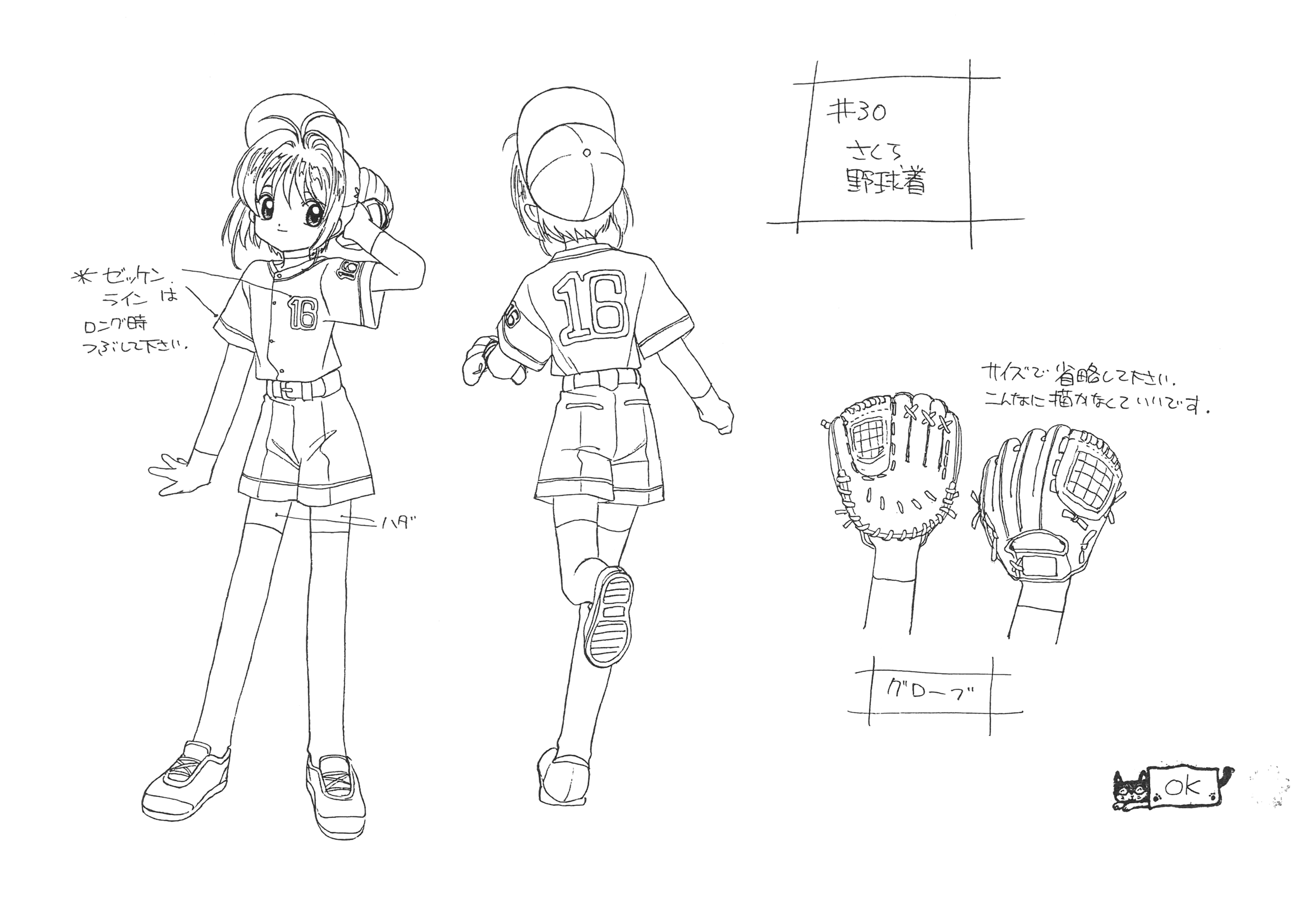 Cardcaptor Sakura Animated Works Special Edition Cardcaptor Sakura Sakura Cosplay Sakura