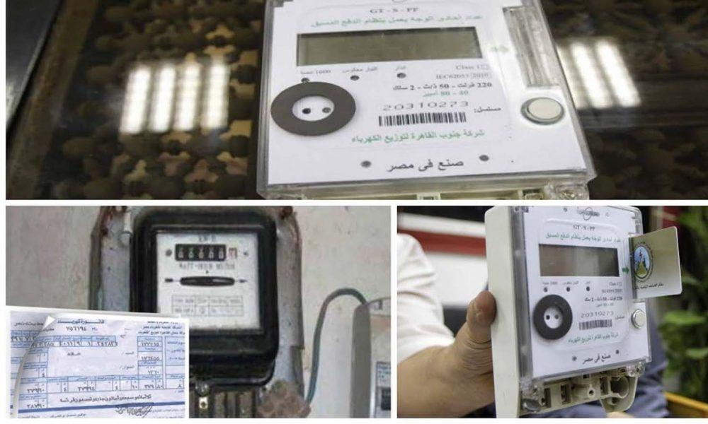 إصدار أول فاتورة كهرباء أغسطس أسعار الشرائح الجديدة In 2020 Mp3 Player Electronic Products