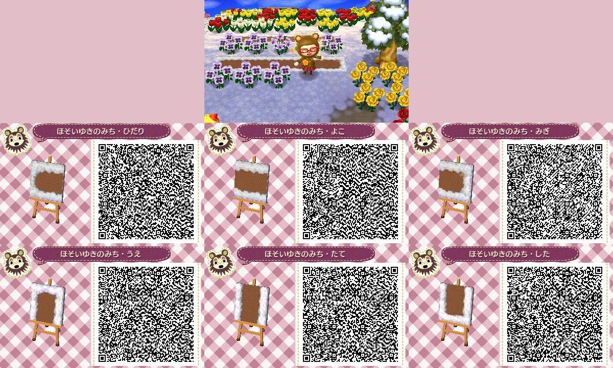 Winter Flower Bed Qr Code Passage D Animaux Soeur Doigt De Fee
