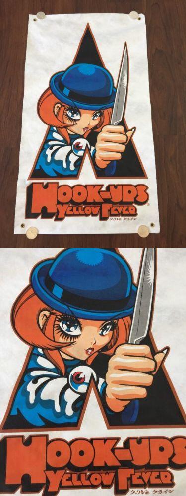 Posters 58127: Hook-Ups Vintage Skateboard Tyvek Banner Poster Clockwork Yellow Fever 36 X 20 -> BUY IT NOW ONLY: $49.95 on eBay!