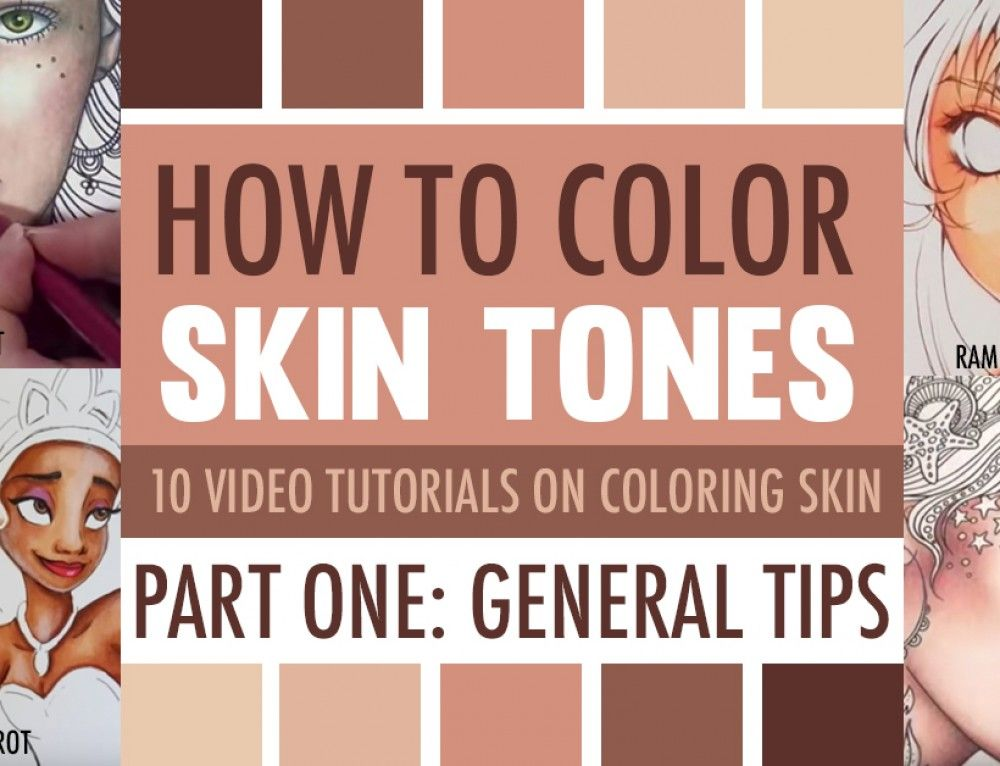 how to create skin tone with watercolor