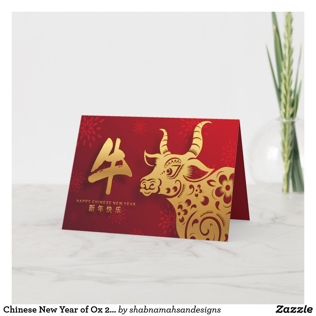 Chinese New Year of Ox 2021 Golden Red Floral Holiday Card